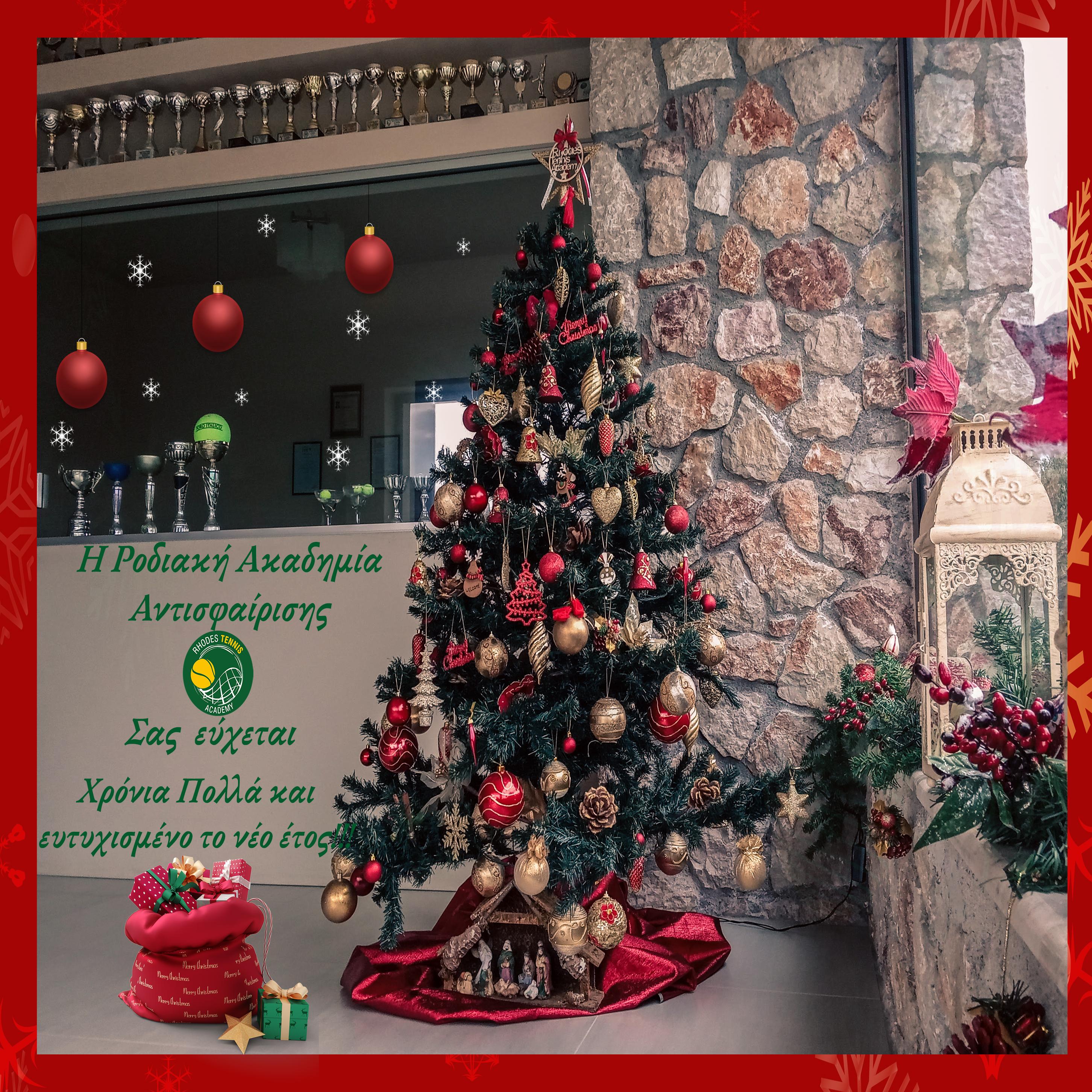 Christmas _2020