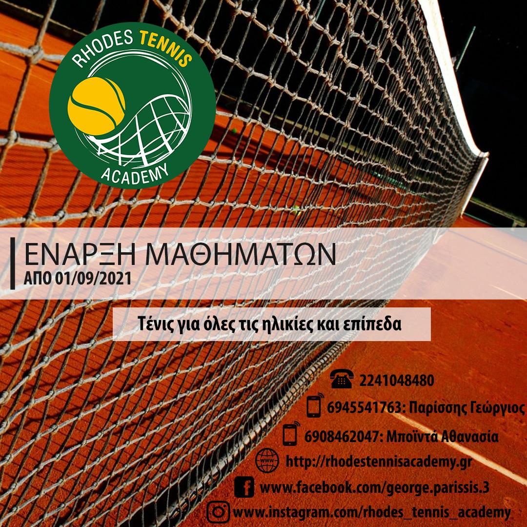 tennis_startup_2021_final